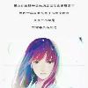 1001_558853200_avatar
