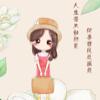 1001_160296408_avatar