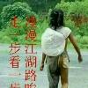 1001_1292175888_avatar