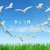 1001_145942182_avatar
