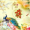 1001_1080840054_avatar