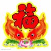 1001_266521113_avatar