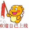 1001_628703020_avatar