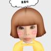 1001_579270205_avatar