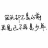 1001_84044569_avatar