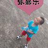 1001_364298514_avatar
