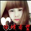 1001_81342233_avatar