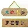 1001_1090960052_avatar