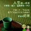 1001_93644008_avatar