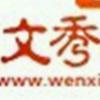 1001_75267204_avatar
