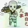 1001_215284416_avatar