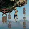 1001_347482926_avatar