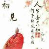 1001_914909075_avatar