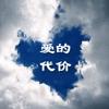 1001_160239848_avatar