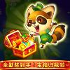 1001_1120893796 large avatar