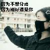 1001_623932392_avatar