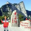 1001_755425694_avatar