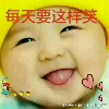 1001_665777750_avatar