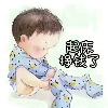 1001_76496192_avatar
