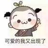 1001_807229081_avatar