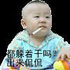 1001_829804492_avatar